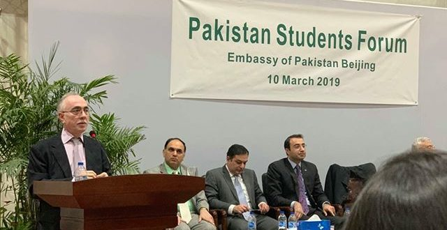 Students from Gilgit Baltistan in Beijing China represents GB in